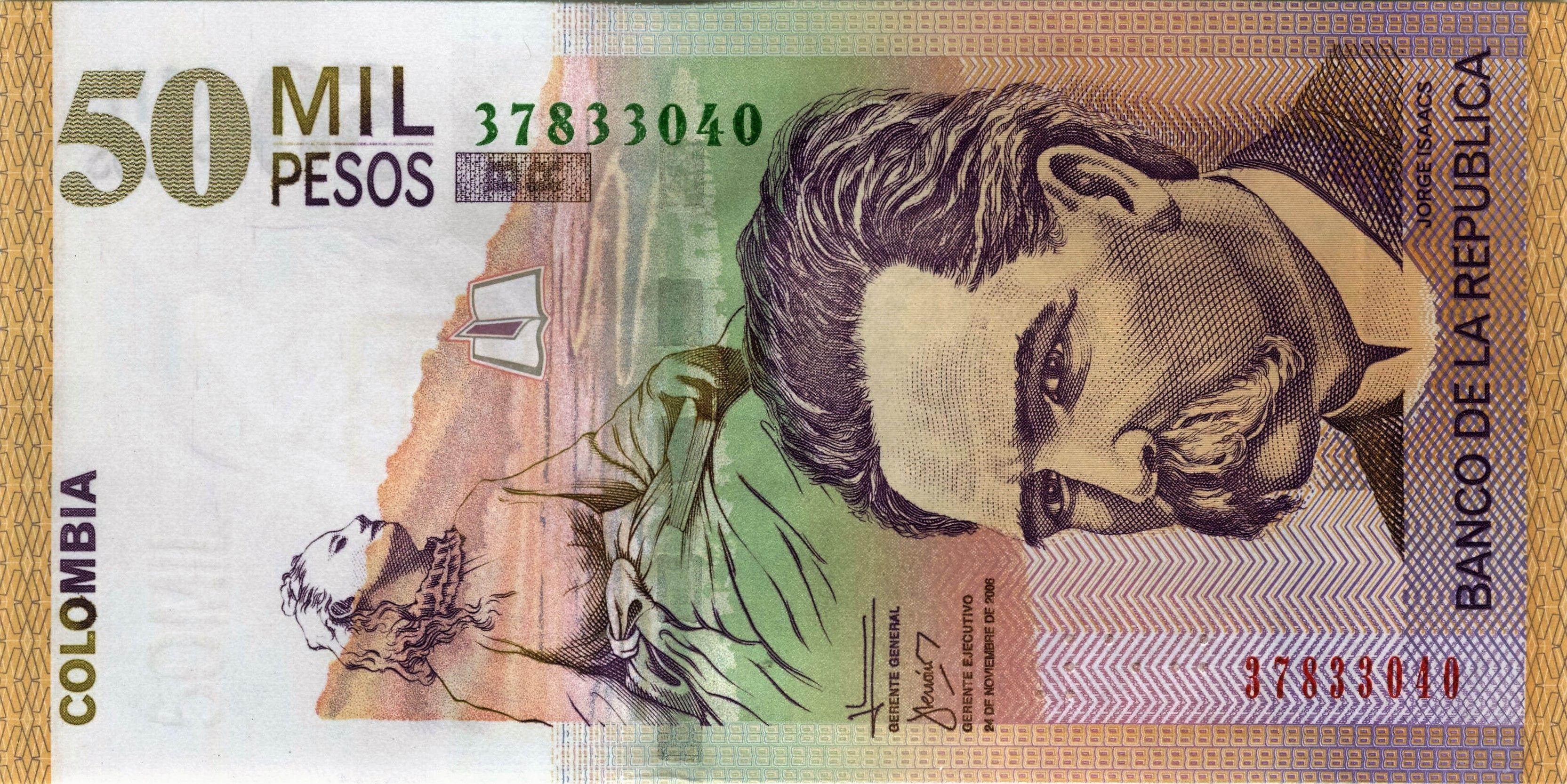 Billete de 50.000 pesos colombianos. Efigie del escritor Jorge Isaacs.