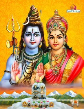 lord shiva and parvati pics
