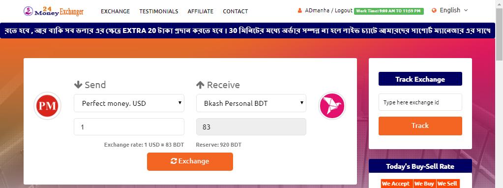 bitcoin buy sell bangladesh