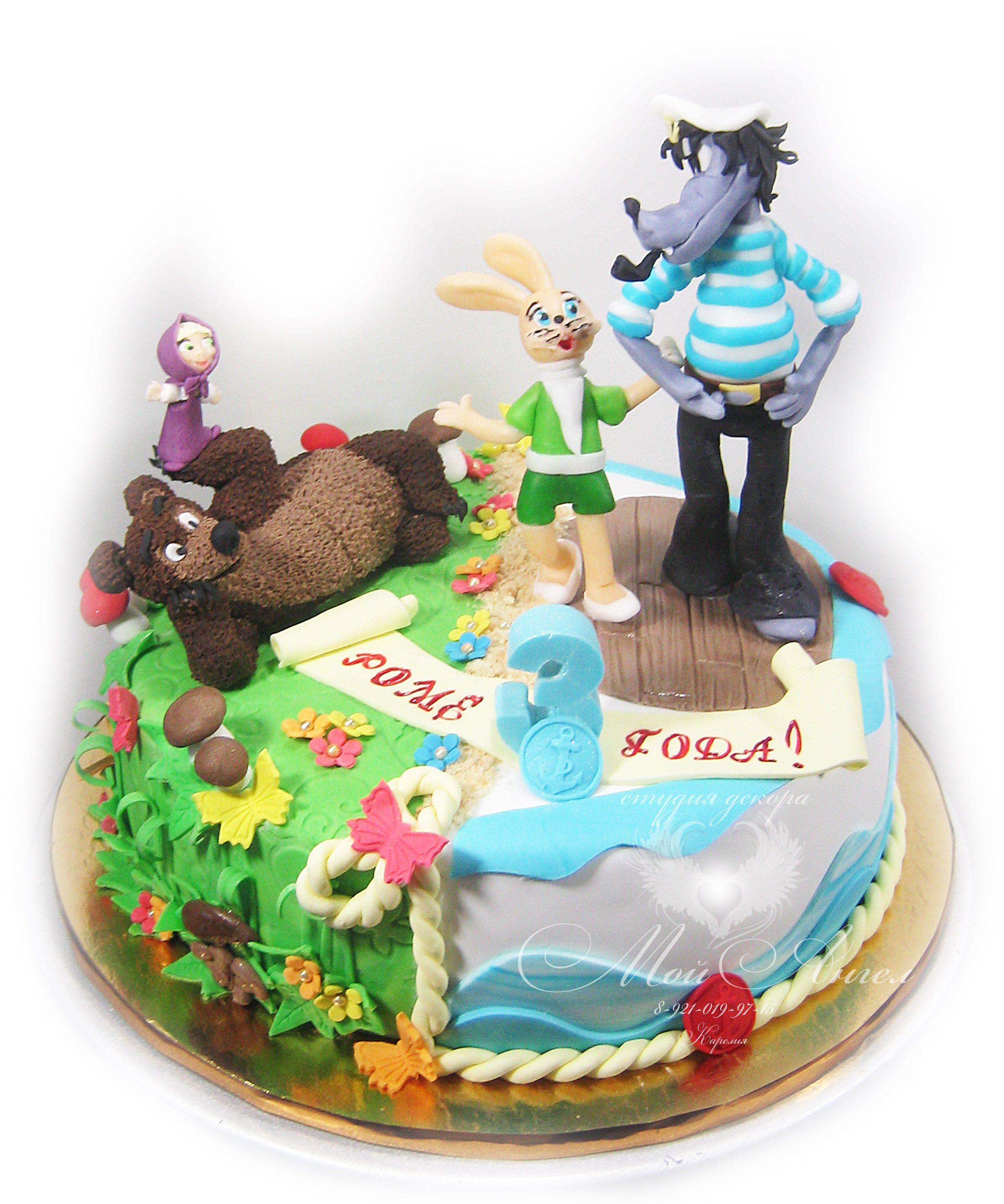Картинка на торт ну погоди