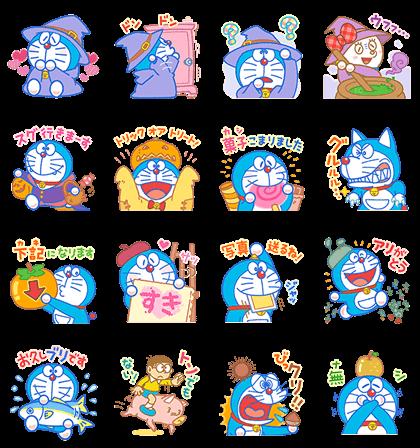 Doraemon's Autumn Stickers — Sticker for LINE & WhatsApp