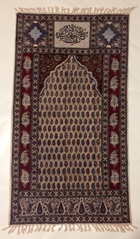 Hand Block Printed Tapestry Art Islamic Prayer Mat Wall Hanging 45 Inch Long Wall Decor Middle Eas Printed Tapestries Tapestry Art Original Block Prints