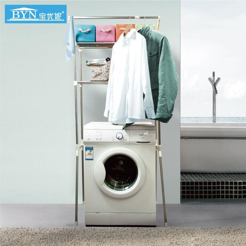 Wash Machine Bathroom Adjustable 3 Tier Storage Rack Shower Shelf Google Search Laundry Room Bathroom Machine Storage Household Furniture