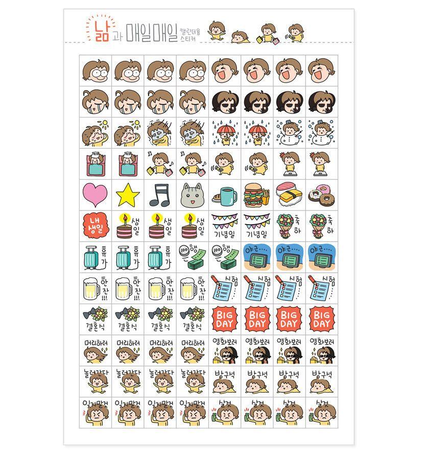 Cute Girl Emotion Sticker 2 Set Diary Planner Scrapbook Calendar