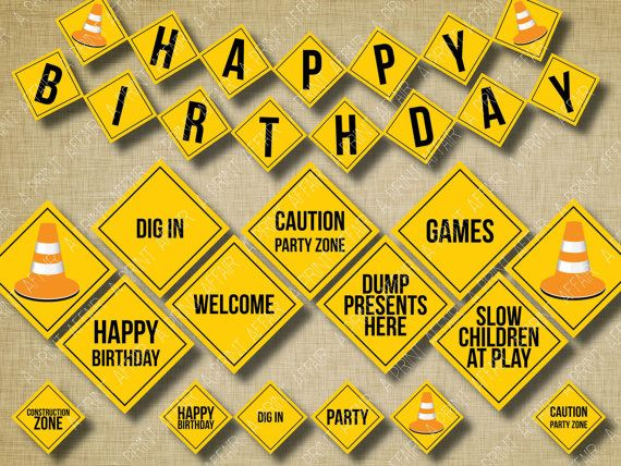 Construction Sign Birthday Party Printables Banner By Aprintaffair 1000