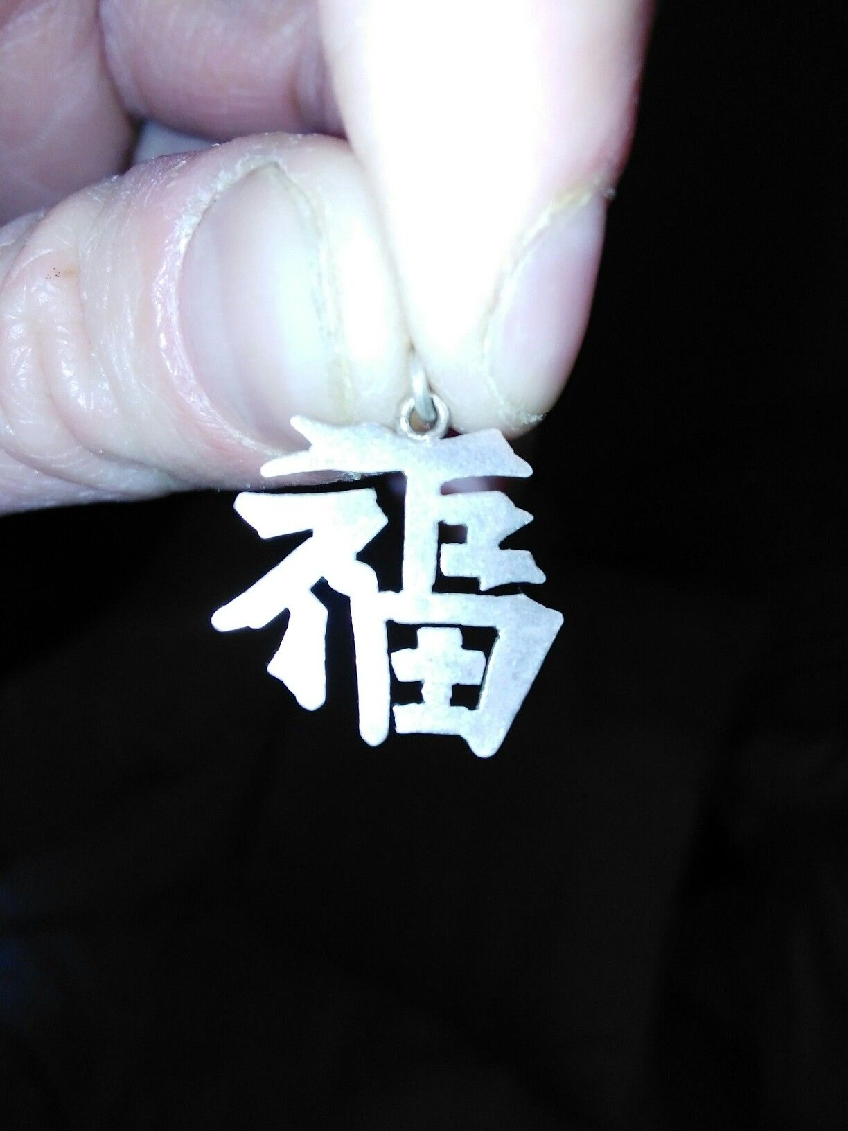 Pin By Sarah Cruz On Chinese Symbols Pinterest Chinese Symbols
