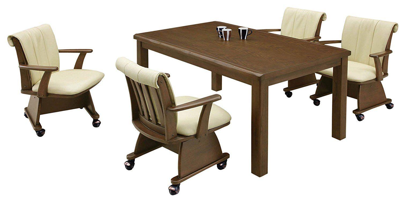 Amazon ダイニングこたつセット こたつダイニングセット こたつ ダイニングこたつセット こたつダイニングセット こたつ テーブル ダイニングこたつ ダイニング こたつテーブル