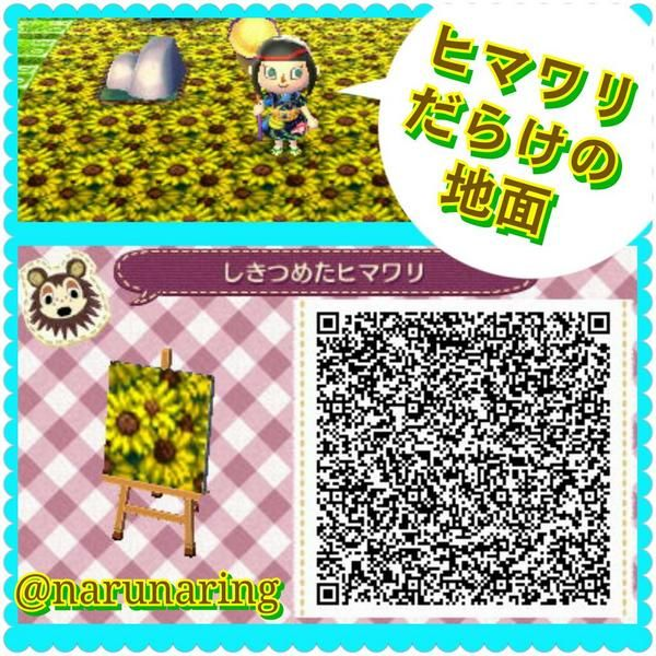 Sunflower field animal crossing new leaf qr code for Modern house acnl