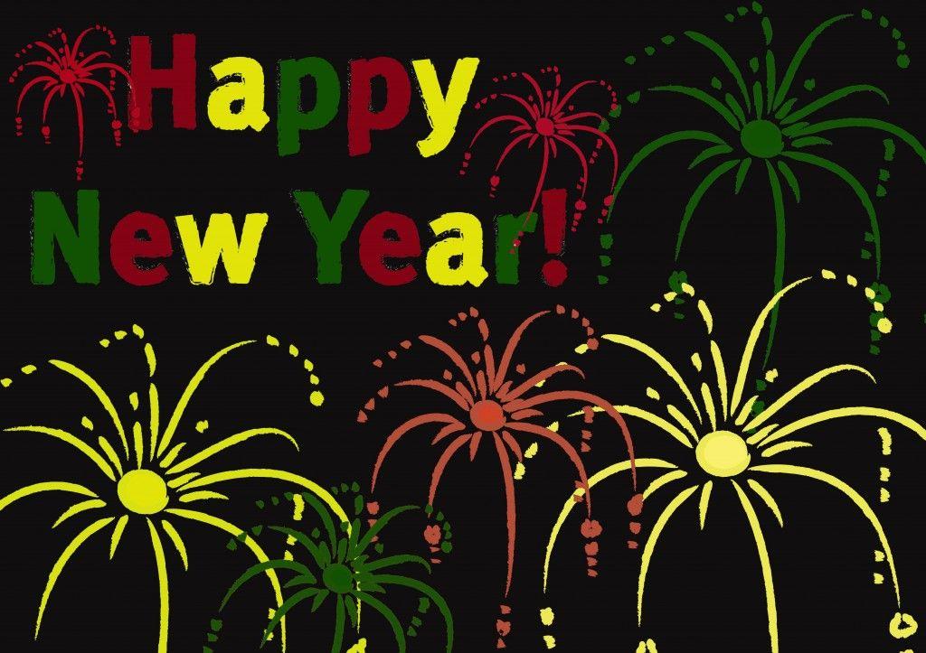 rasta happy new year Google Search Happy new years eve