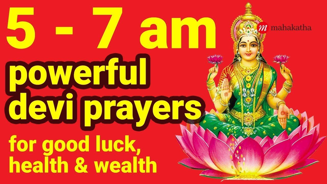 Powerful Lakshmi Mantra For Money, Protection, Happiness