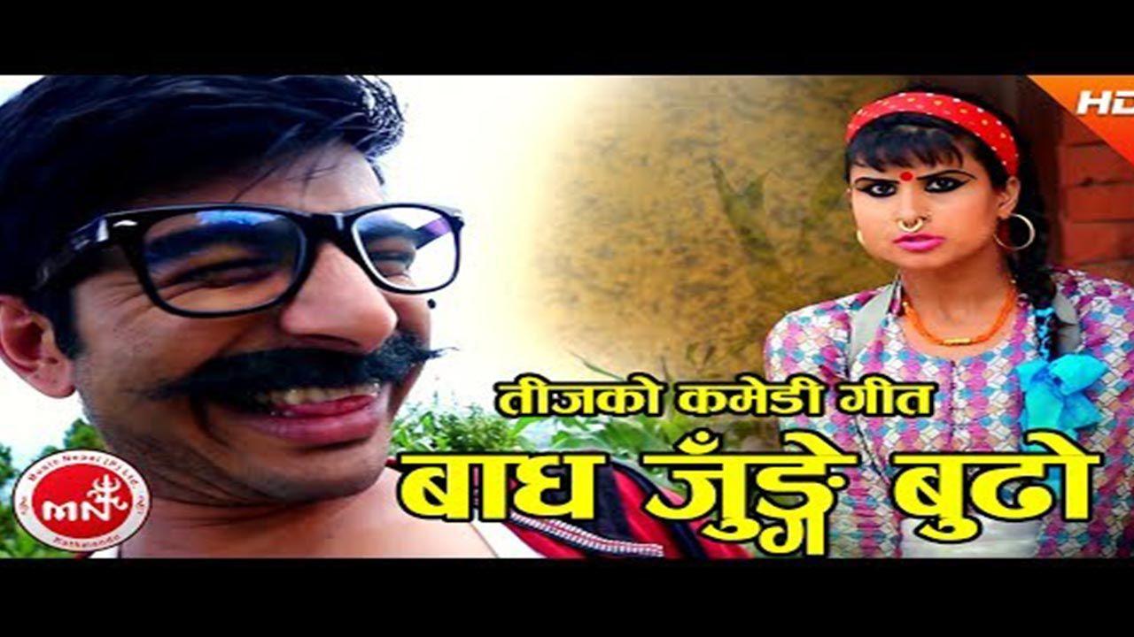 Nepali Tamil Movie Video Songs Download idea gallery