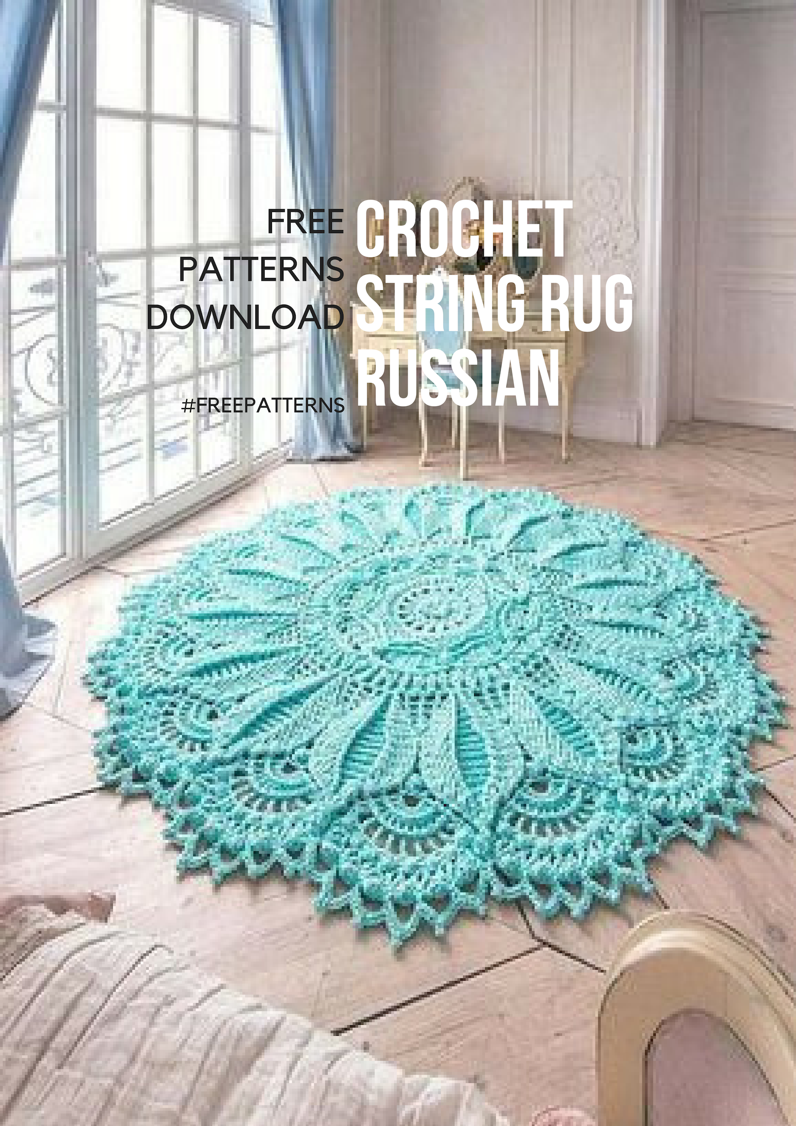round rug knit carpet baby/'s rug hand knitted rug decor home Round carpet Doily rug crochet rug Round brown rug 75 cm carpet many colors