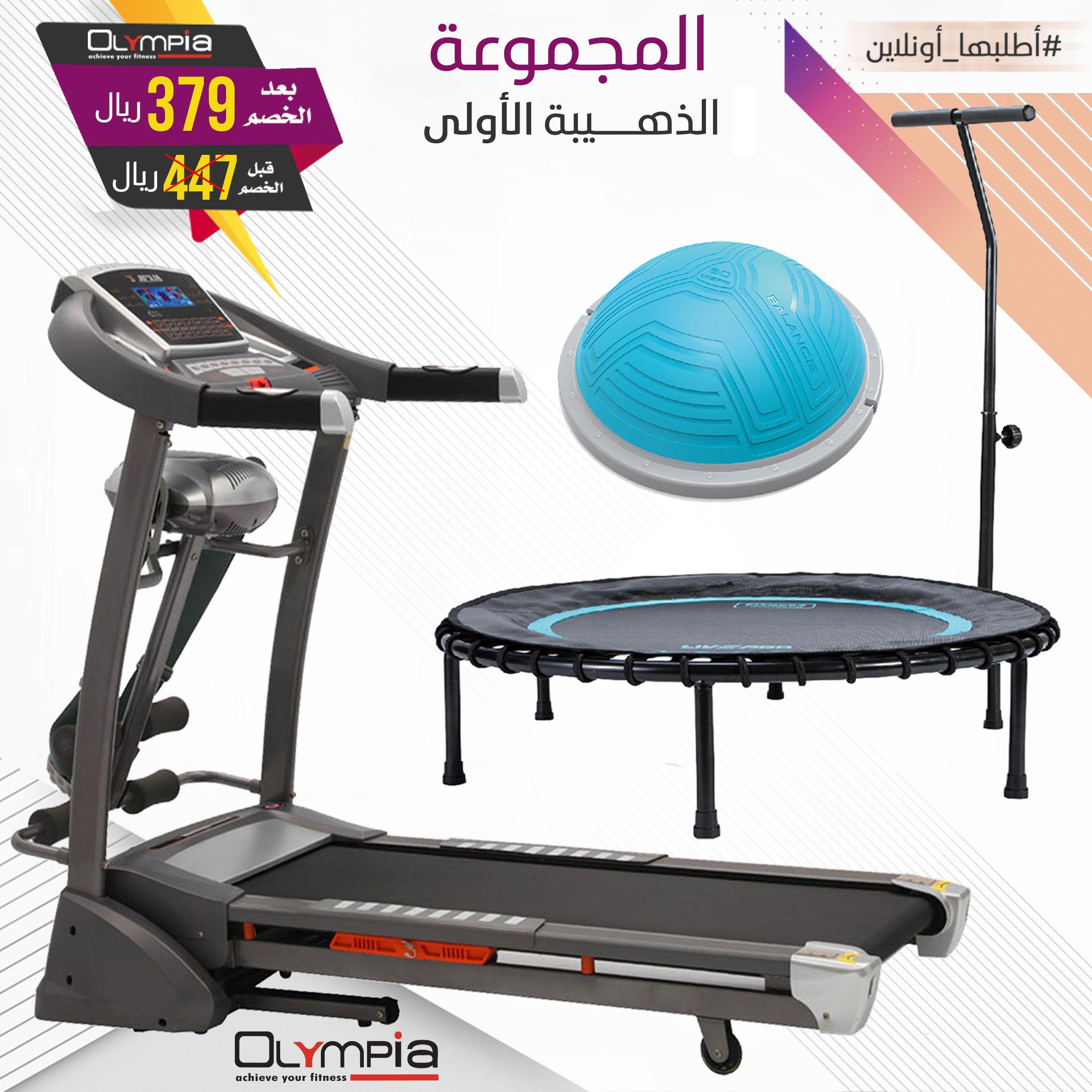أفضل المنتجات الرياضية بأعلى المواصفات العالمية مجموعة متكاملة للحصول علي قوام مثالي في المنزل او العمل احصل عليها الأن تمرينك Gym Sultanate Of Oman Sports