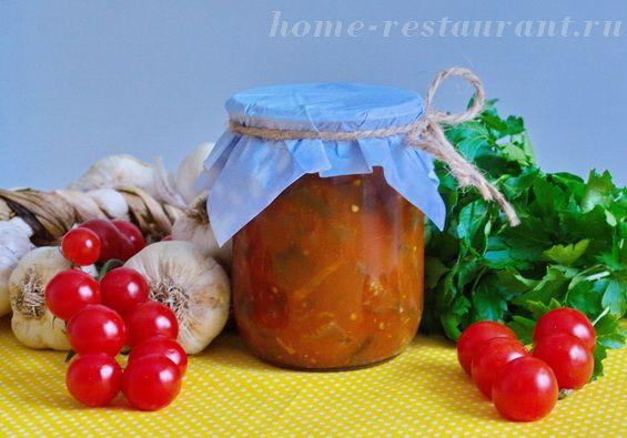 Заготовки из баклажан «Золотые рецепты» Домашний Ресторан - nolte küchen katalog 2013