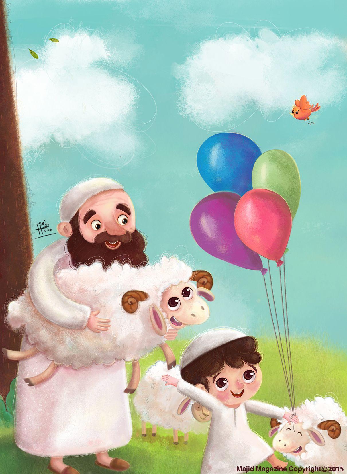 عيد الأضحى Eid Images Eid Stickers Eid Wallpaper