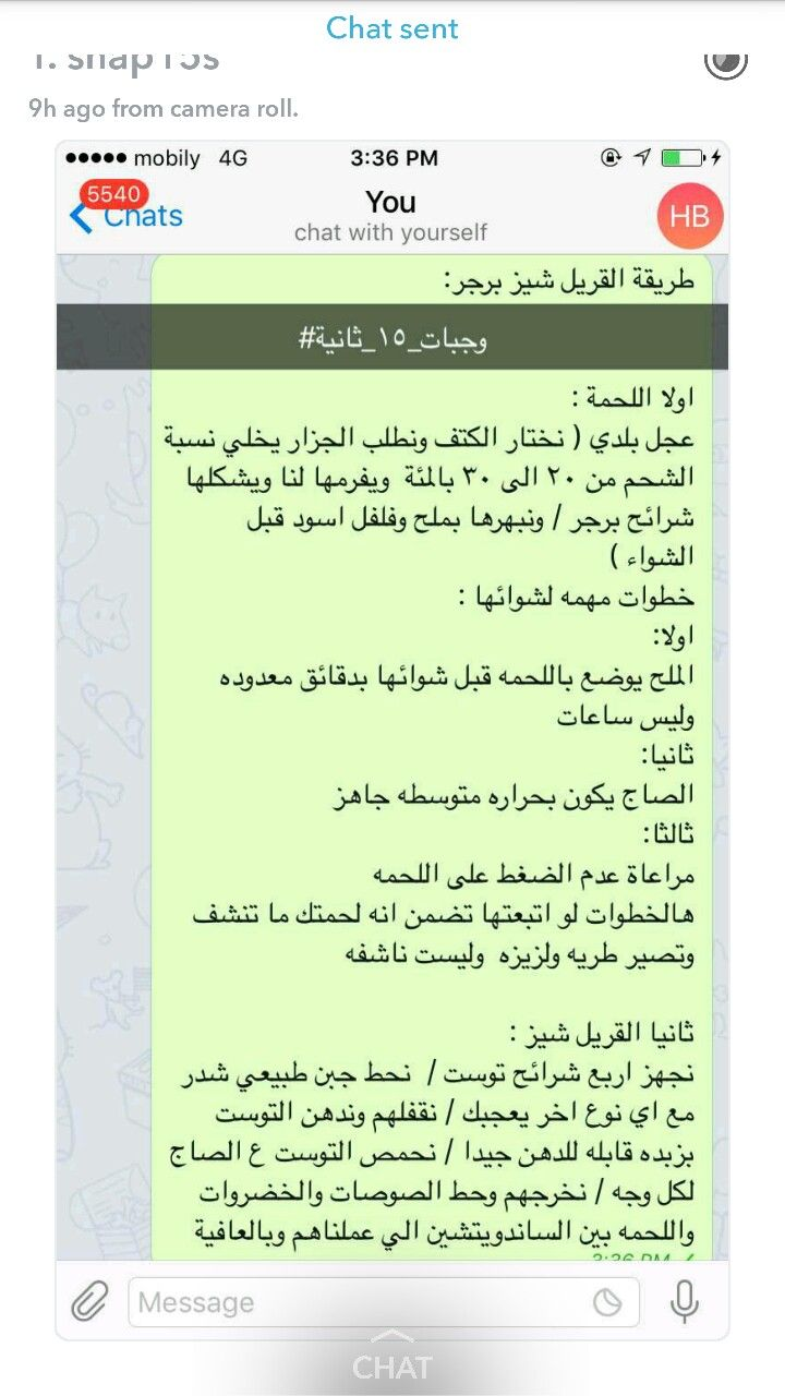 Pin By Alaa Alkhayyat On Recipes وصفات شهيه Jala Send Me Camera Roll