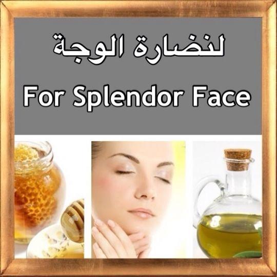 لنضارة الوجة قومي بدهن الوجه بالعسل ويكون الجسم Schoonheid