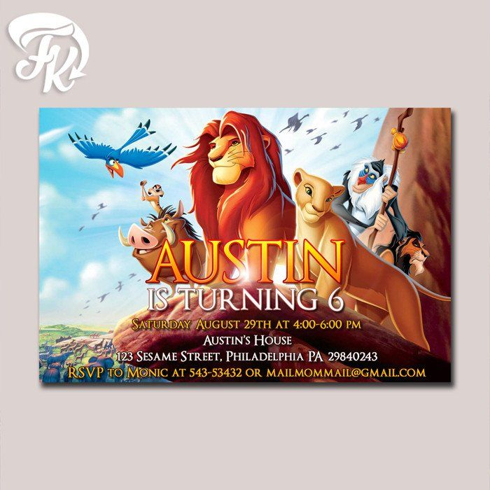 Lion King Inspired Birthday Party Card Digital Invitation Lion King Birthday Party Ideas Digital Invitations Birthday Lion King Birthday
