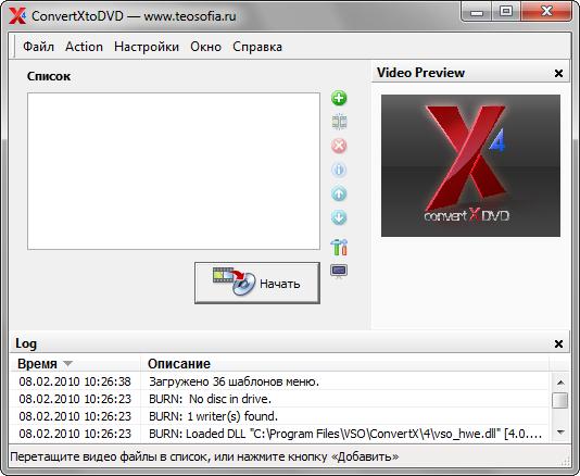 quicktime 7 pro for windows keygen