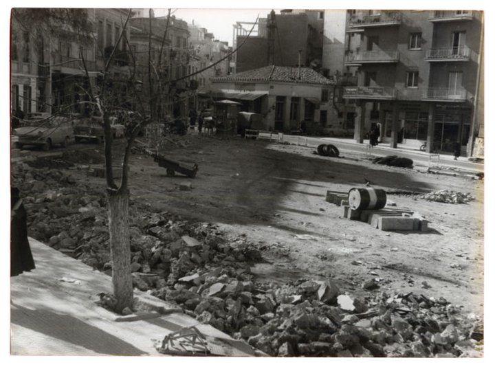 Exarxeia_1965