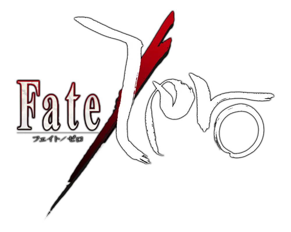 RE: Fate [DXD] and Wagtails (Sekirei) Crossover | Sufficient