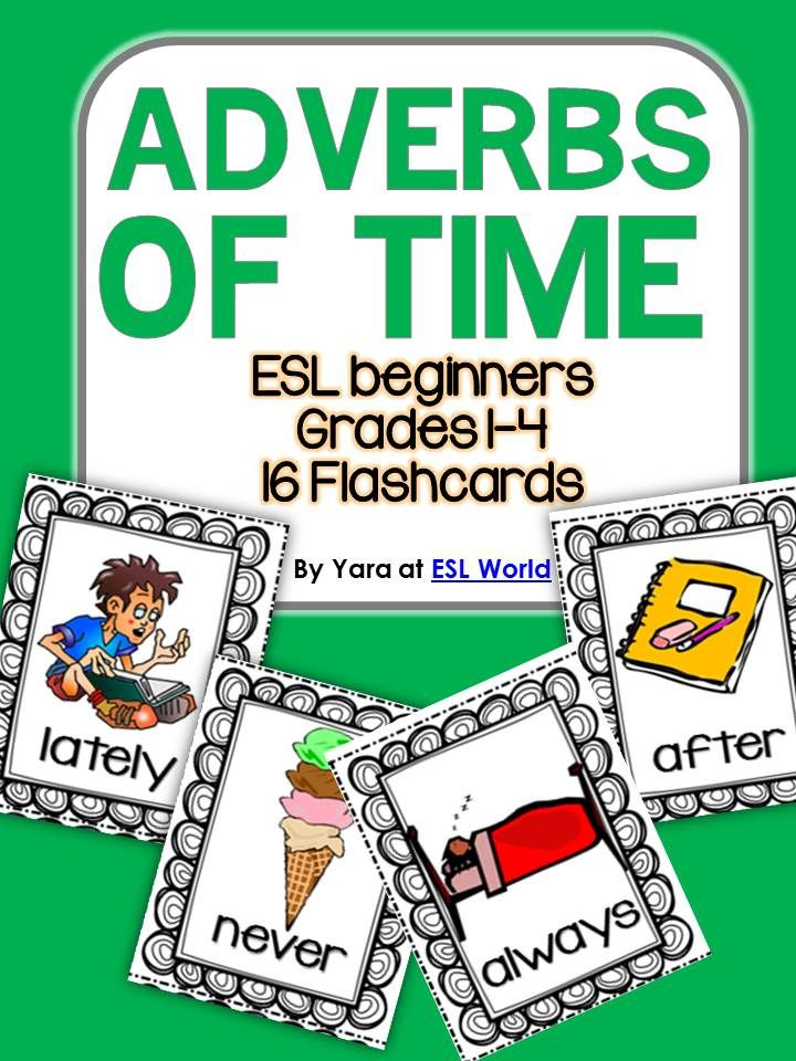 Flashcards Adverbs of Time | TpT Language Arts Lessons ...