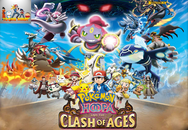 Pin On Pokemon Movie Hoopa And Clash Of Ages