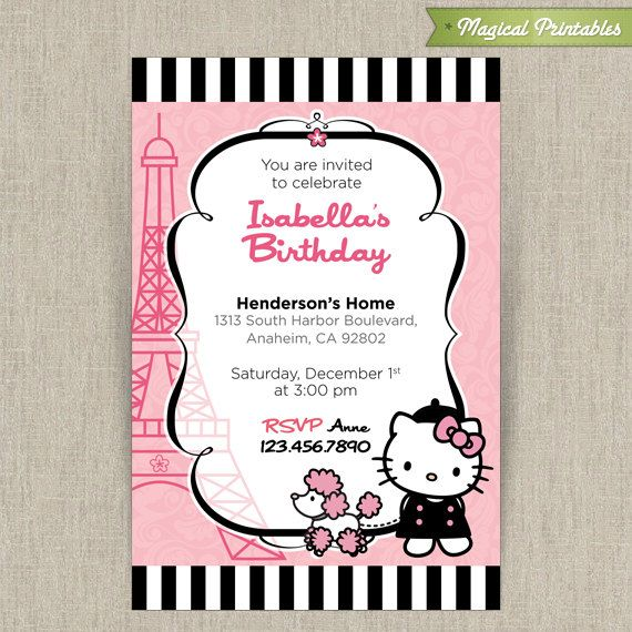 Editable Hello Kitty Birthday Template Invitation - Sample birthday invitation in french