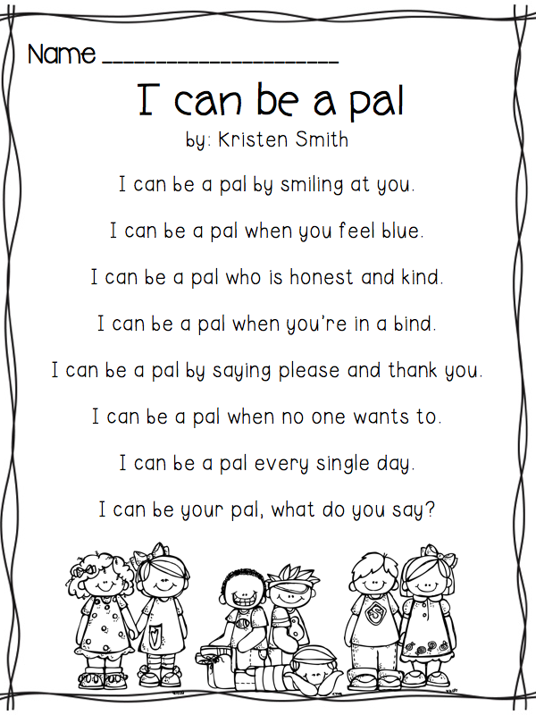 great poem for the first week of school – Friendship Worksheets for Kindergarten