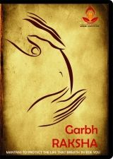 Garbh Sanskar Balaji Tambe Book In Hindi