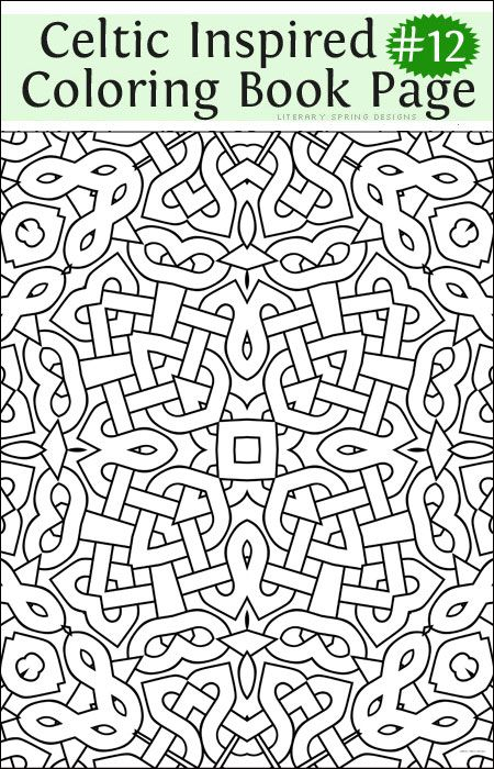 Celtic Coloring Page 12 | Fonts & Printables | Pinterest | Mandalas