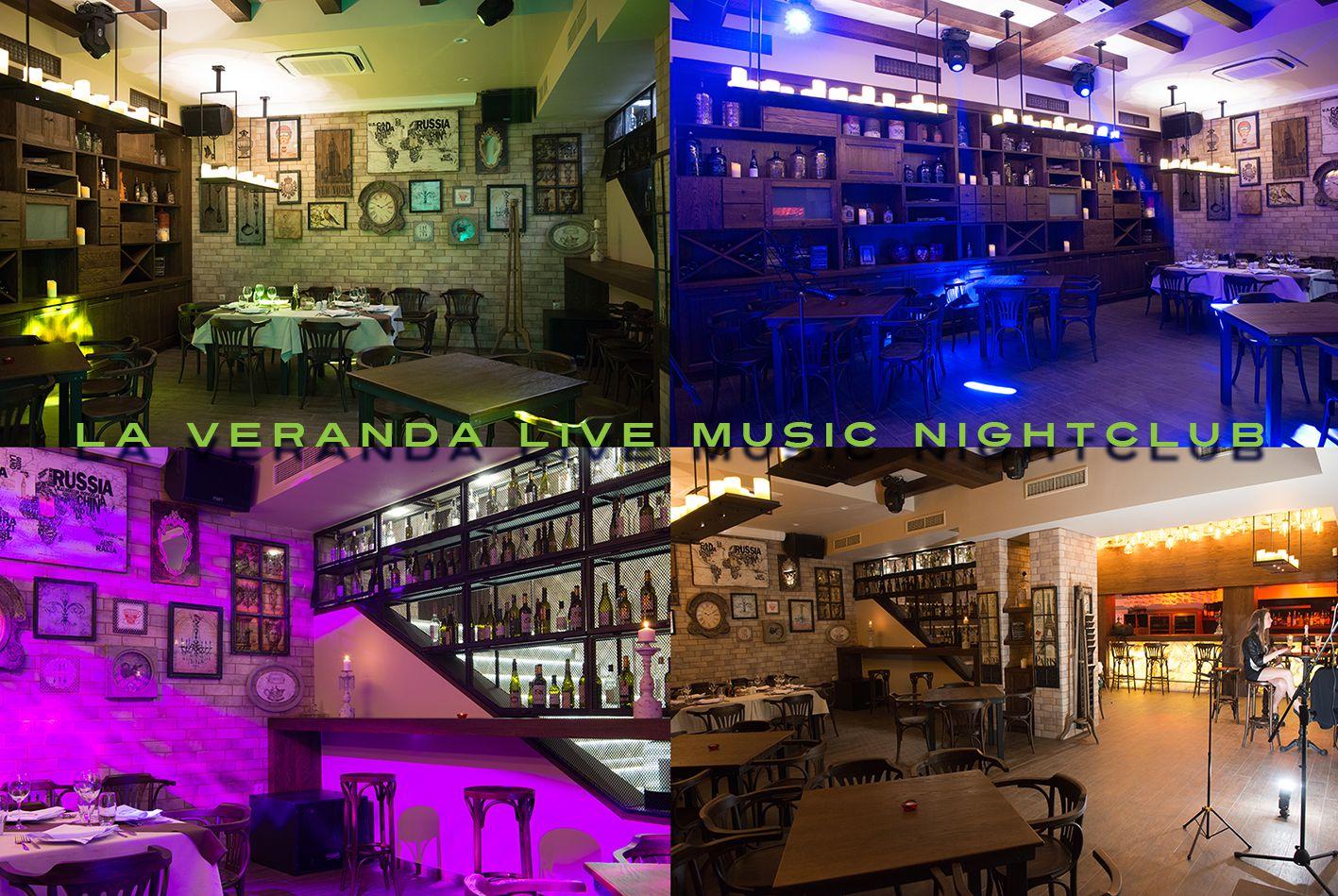 La Veranda Live Music Nightclub. | La veranda, Night club, Veranda