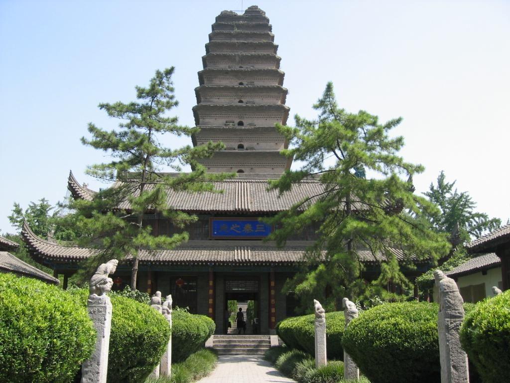 Pagoda de Oca Salvaje