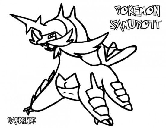 pokemon samurott coloring pages
