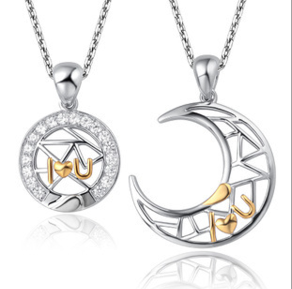 I Love You Silver-plated Moon And Sun Hollow Lover's