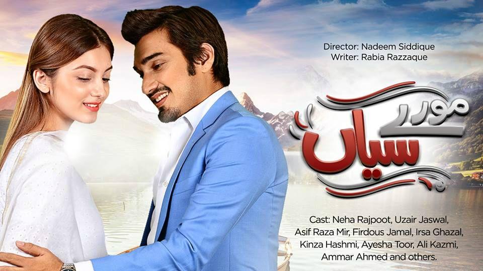 Dating στο Πακιστάν στο DailyMotion
