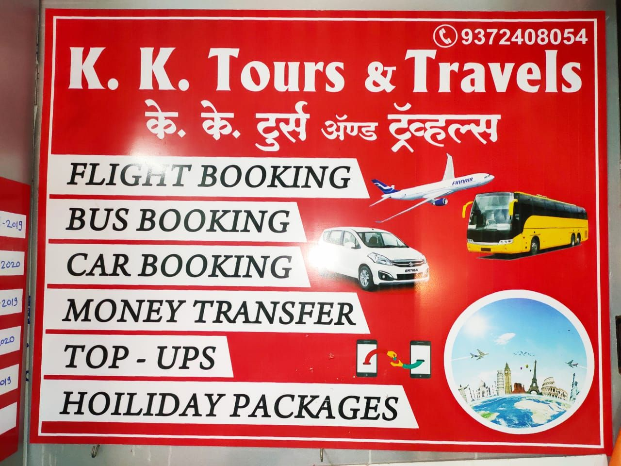 Welcome To On Board With Kd Square K K Tours Travels In Your