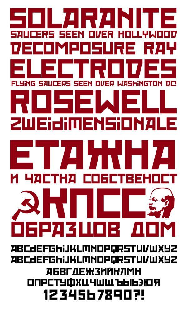 Red October Free Font by Ivan Filipov, via Behance