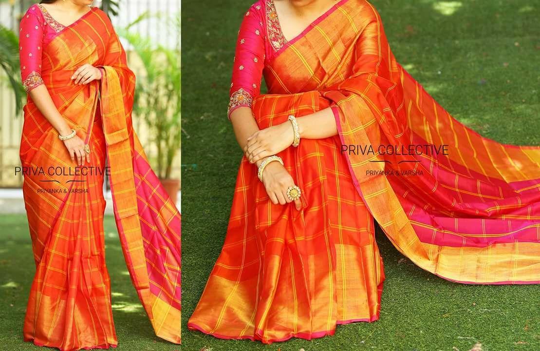 Tissue silk saree uppada pattu sareesuppada tissue sarees  uppada sarees  uppada