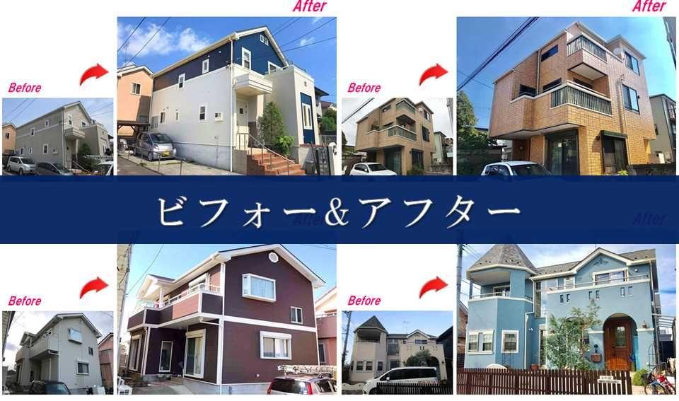 外壁塗装をすれば家はきれいになる というのは分かっていても