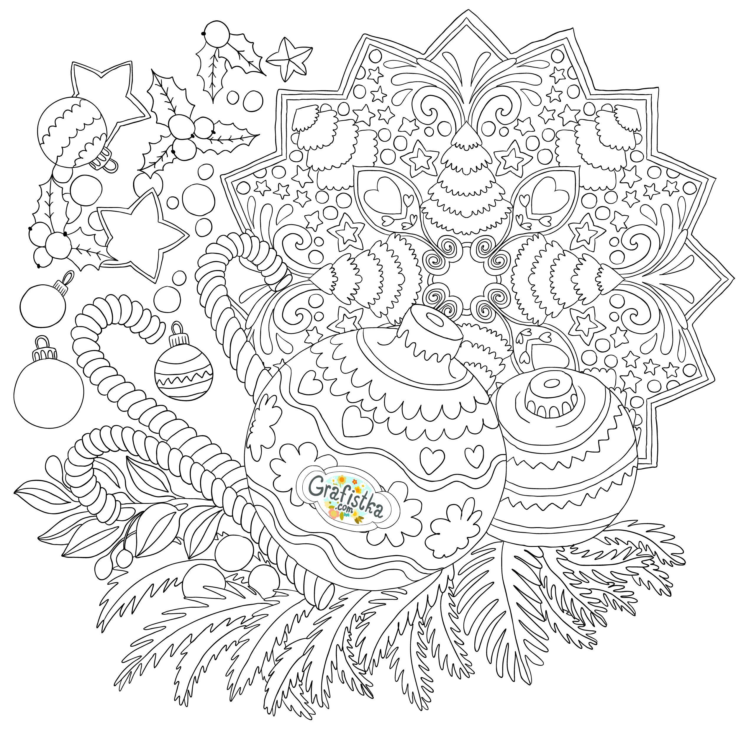 Скачать новогоднюю раскраску | Christmas coloring pages ...