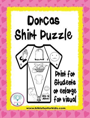 This Dorcas Shirt Puzzle Can Be Printed For Students And