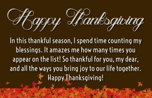 Wishes Happy Thanksgiving Day 2020 In 2020 Happy Thanksgiving Day Happy Thanksgiving Thanksgiving Wishes