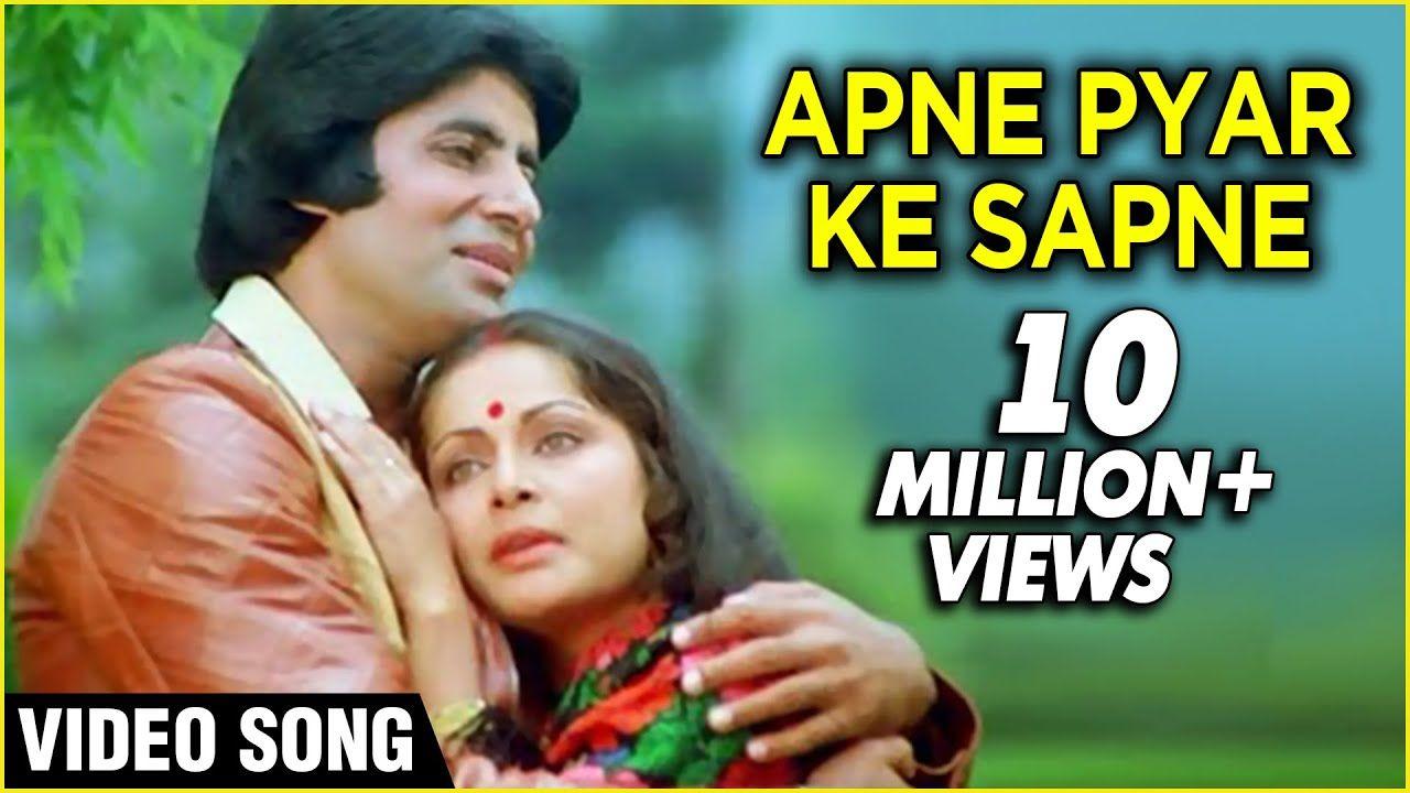 Apne Pyar Ke Sapne Sach Hue Lata Mangeshkar Kishore Kumar S Romantic Lagu Video