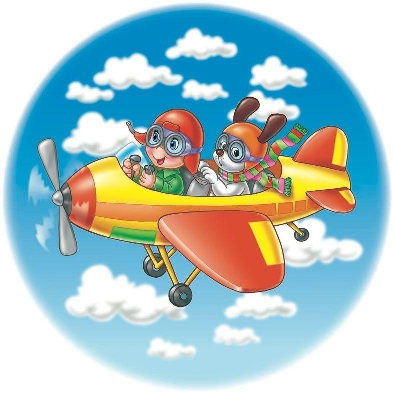 Картинка летчика или самолета для детей