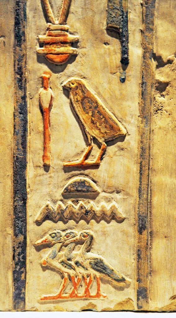 1625 best Egypt مصر Wall painting, Stele, Ancient Egyptian Art ...