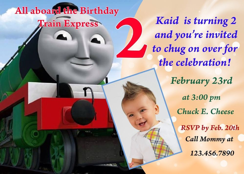 Train Birthday Invitation Photo Birthday Invitation Thomas The