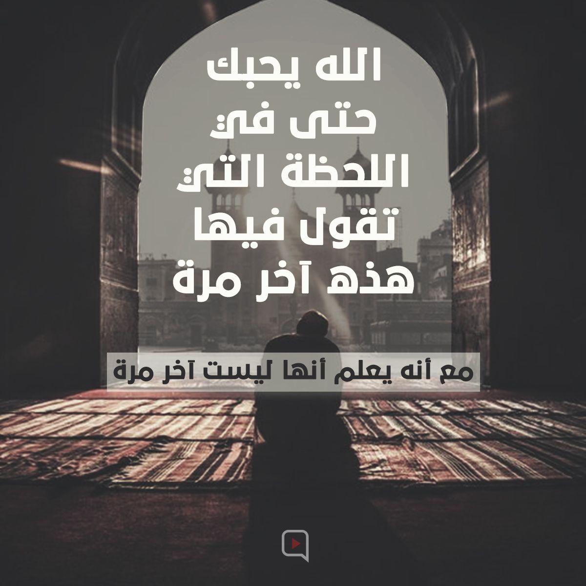 الله يحبك تصاميم إسلامية Islamic Designs Movie Posters Photography Poster