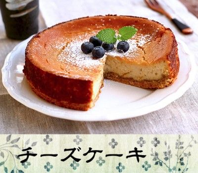 Easy vegan cakes recipes