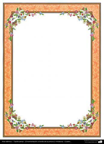 Islamic Art - Persian Tazhib - frame - 98 | Gallery of Islamic Art ...